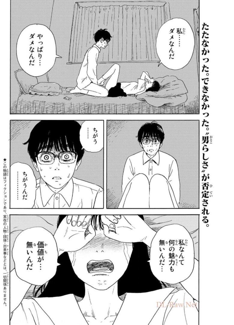 Okaeri Alice Chapter 17 Raw - Rawkuma