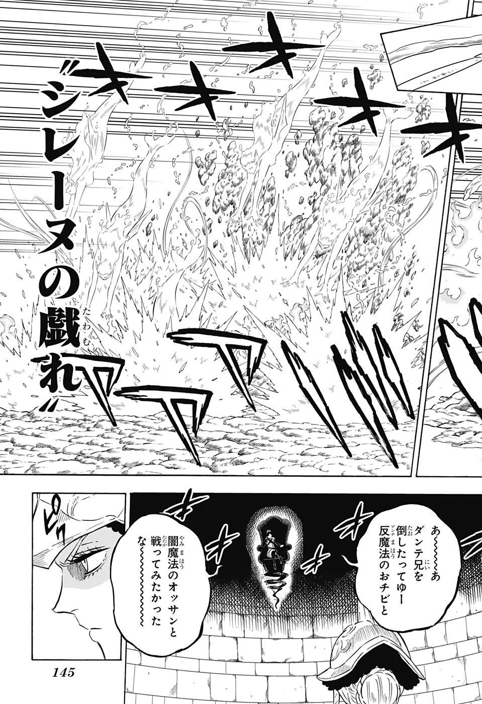 Manga Raw Black Clover Chapter 277