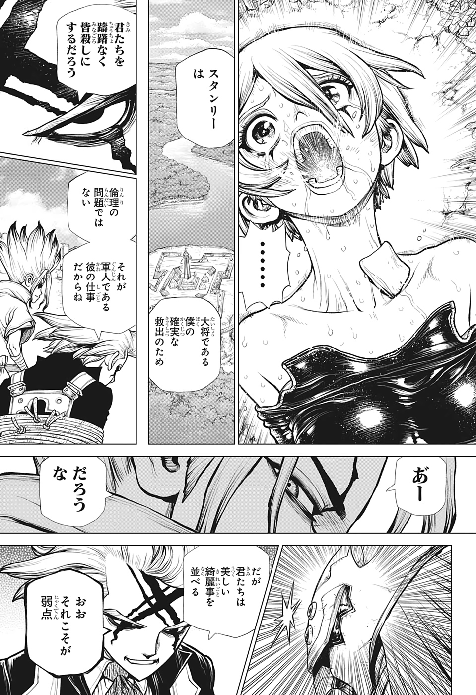 Manga Raw Dr Stone Chapter 185