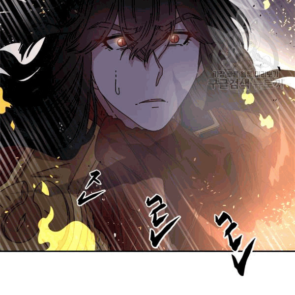 Manga Raw I Was Born as the Demon Lords Daughter Chapter 52