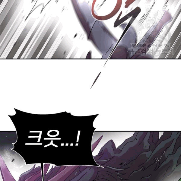 Manga Raw I Was Born as the Demon Lords Daughter Chapter 56