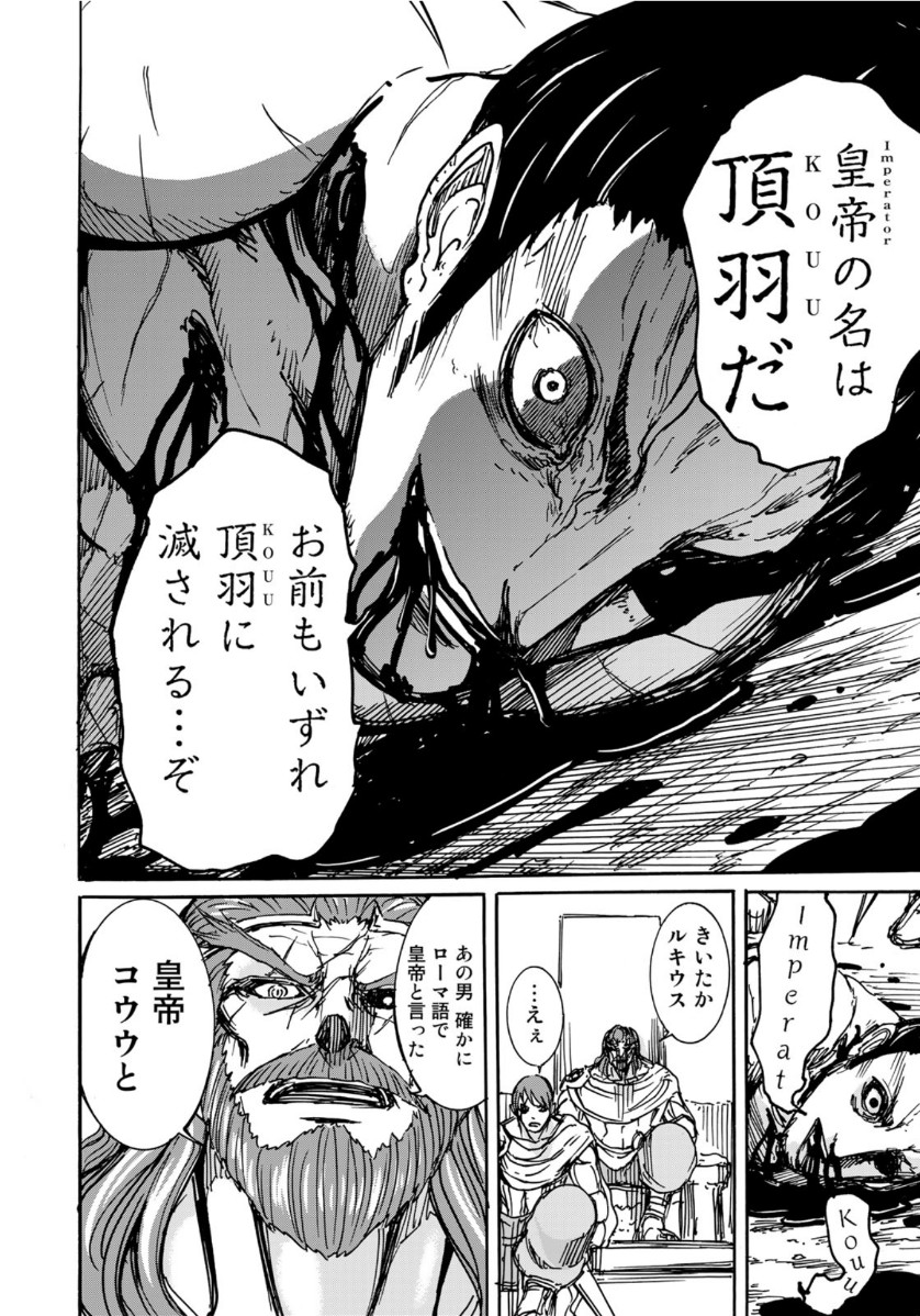 Manga Raw Isekai Kigenzen 202 Chapter 05