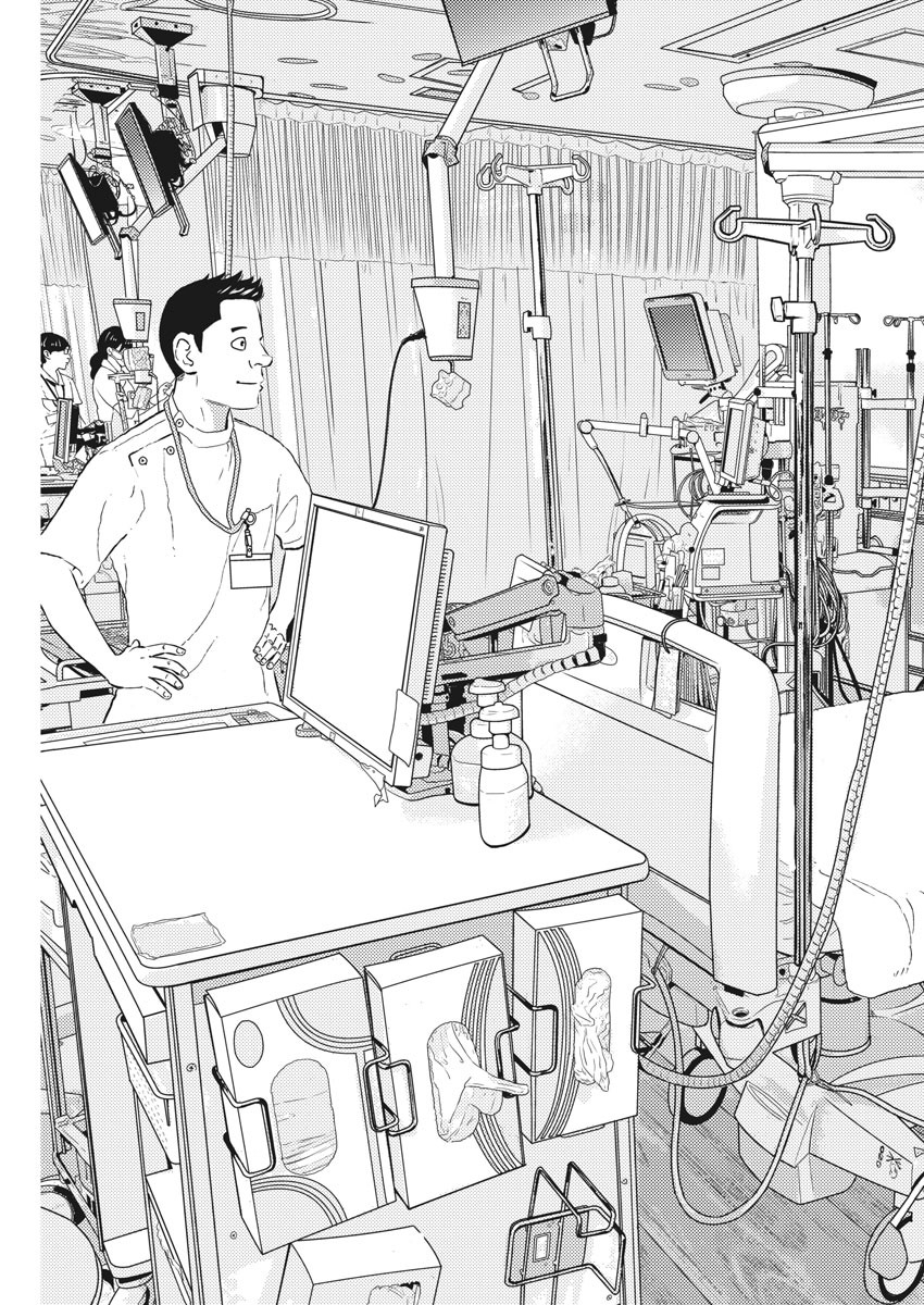 Manga Raw Puratanasu no jitsu - Pediatric medical channel Chapter 10