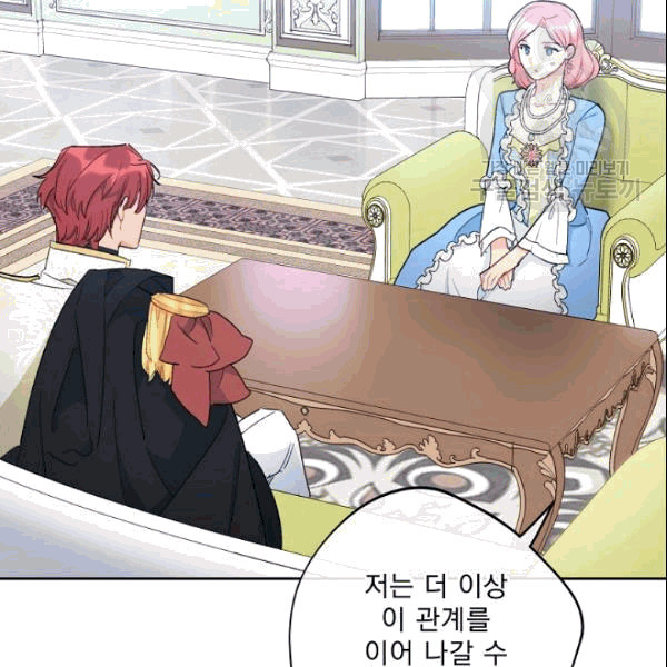 Manga Raw The Duchess 50 Tea Recipes Chapter 104