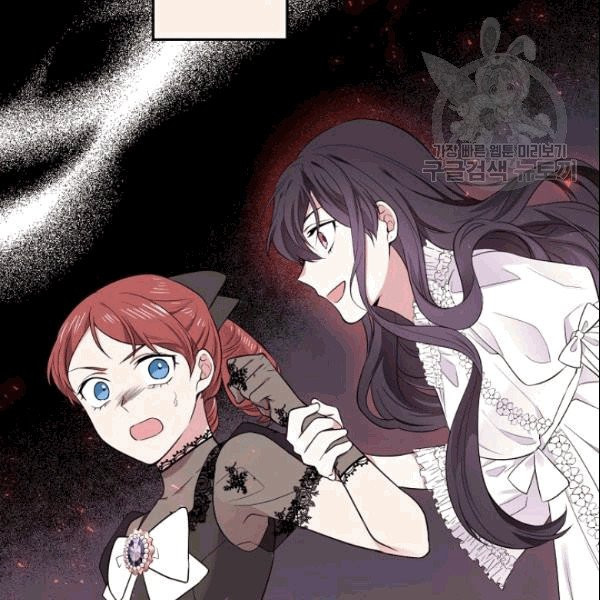 Manga Raw The Goal Is to Become a Gold Spoon so I Need to Be Completely Invulnerable Chapter 42