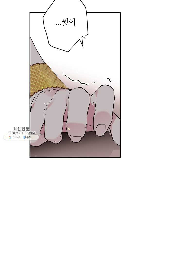 Manga Raw The Goal Is to Become a Gold Spoon so I Need to Be Completely Invulnerable Chapter 59