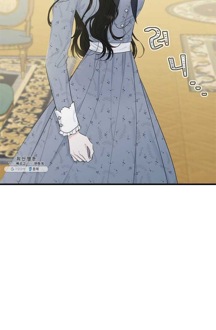 Manga Raw The Young Lady I Served Became a Young Master Chapter 51