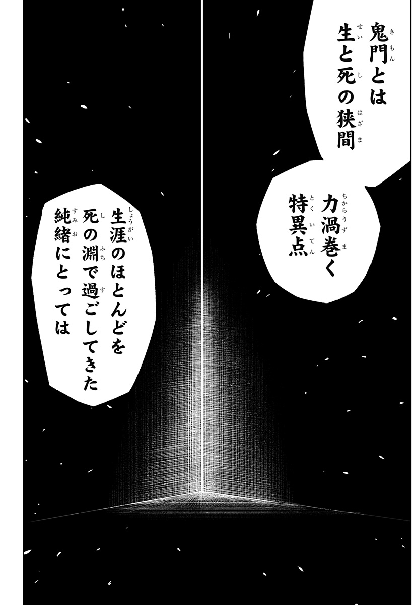 Manga Raw Toge Toge Chapter 17